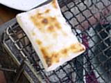 ユニセラの上のお餅