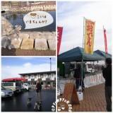 小川原湖の道の駅