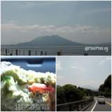 桜島とヨモギパン