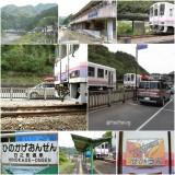 日之影温泉駅