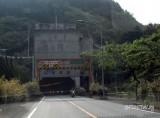 大洲西トンネル