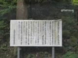 寺田寅彦祖先の墓地屋敷跡地