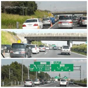 事故渋滞に続いてアウトレット渋滞?