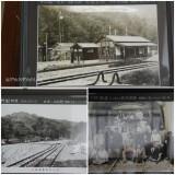 下久野駅に掛けられていた写真