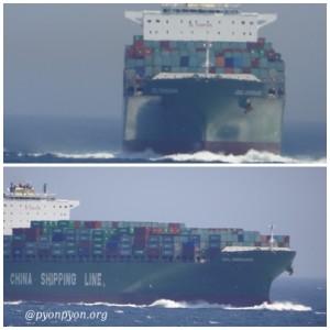 貨物船が向って来る