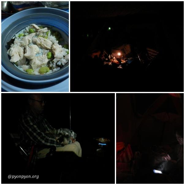 支笏湖の第一夜